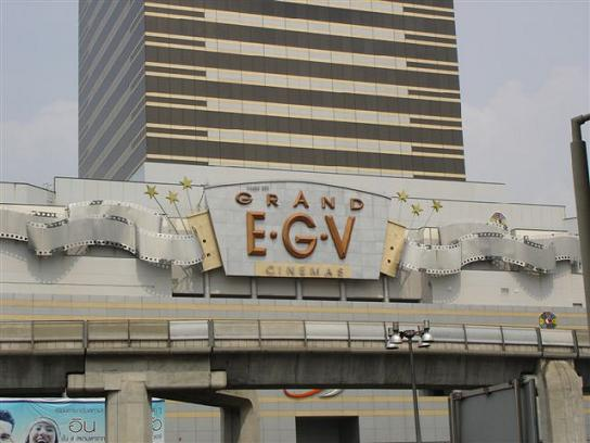 EGV Cinema Complex in Bangkok
